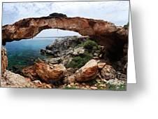 Natural Bridge - Cape Gkreko - Cyprus Greeting Card