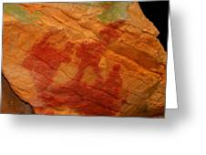Nature's Palette In Stone Greeting Card