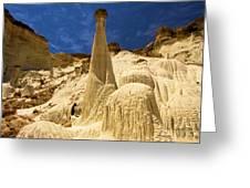 Natures Sculpture Greeting Card