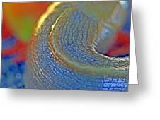 Nature's Slug Skin Greeting Card