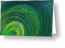 Natures Storm Greeting Card