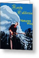 Natures Way 5 Greeting Card