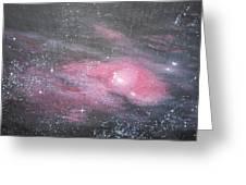 Nebula 1 Greeting Card by Siobhan Lawson