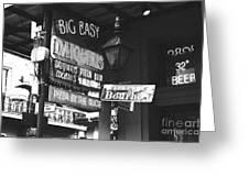 Neon Sign On Bourbon Street Corner French Quarter New Orleans Black And White Film Grain Digital Art Greeting Card
