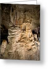 Nerja Caves In Spain Greeting Card