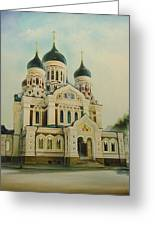 Nevsky Catedral Greeting Card
