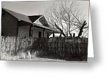 New Mexico Series - Fenced In House Greeting Card