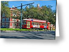 New Orleans Streetcar 2 Greeting Card