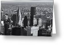 New York City Esb View II Greeting Card
