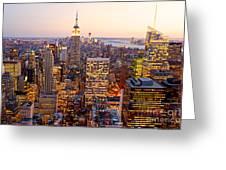 New York City Greeting Card