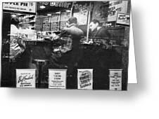 New York: Restaurant, 1948 Greeting Card