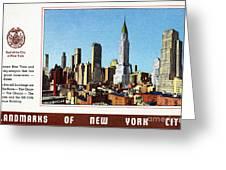 New York: Skyscrapers Greeting Card