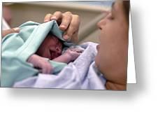Newborn Baby Greeting Card
