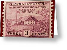 Newburgh Ny Postage Stamp Greeting Card