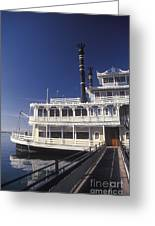 Newport Harbor Nautical Museum - 1 Greeting Card