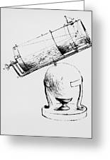 Newton's Own Drawing Of His Reflecting Telescope Greeting Card