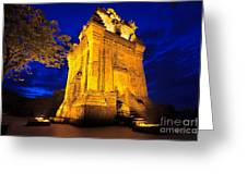 Nhan Tower.  Greeting Card