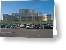 Nicolae Chaushesku Palace Greeting Card