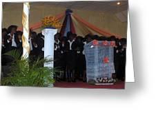 Nigerian Church Choir Greeting Card