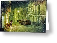 Night Scene In Sicily 2 Greeting Card