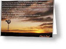 Night Sounds Of The Prairie Greeting Card