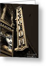 Nightfall At The Orpheum - San Francisco California - 5d17991 - Sepia Greeting Card