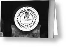 Nikka Whiskey Barrell Greeting Card