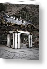 Nikko Architecture Greeting Card