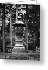 Nikko Sculpture Greeting Card