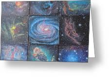 Nine Nebulae Greeting Card