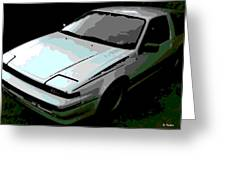 Nissan Pulsar Greeting Card