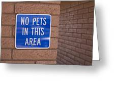 No Pet Sign At Rest Stop Greeting Card