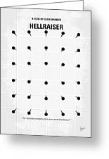 No033 My Hellraiser Minimal Movie Poster.jpg Greeting Card by Chungkong Art