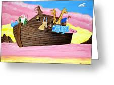 Noah's Ark Greeting Card by Christie Minalga