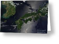 North And South Korea, And The Japanese Greeting Card