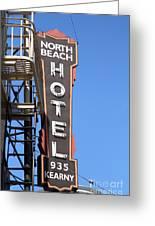 North Beach Hotel San Francisco Greeting Card