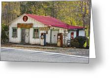 North Carolina Country Store And Gas Station Greeting Card