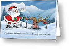 Northpole  Bbq Greeting Card