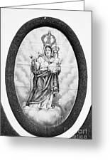 Nossa Senhora Da Paz Greeting Card