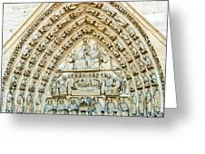 Notre Dame Cathedral Center Entry Greeting Card