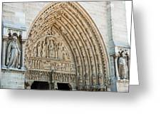 Notre Dame Cathedral Right Entry Door Greeting Card