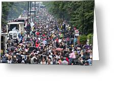 Notting Hill Carnival Greeting Card
