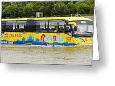 Novel River Boat Greeting Card