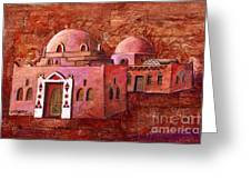 Nubian Houses Greeting Card