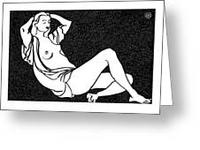 Nude Sketch 58 Greeting Card