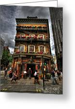 Number 52 Victoria Street Greeting Card