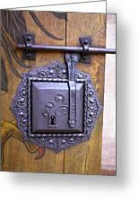 Nuremberg Castle Door Lock Greeting Card