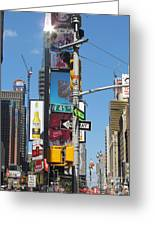 Nyc Directions Greeting Card