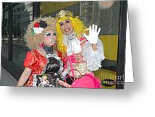 Nyc Gay Pride 2009 Greeting Card