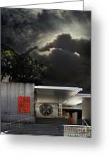 Oakland Museum Of California . 7d13039 Greeting Card by Wingsdomain Art and Photography